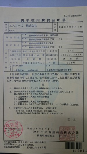 20140908_181704_Android